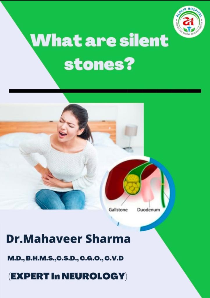 silent kidney stone