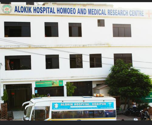 alokik-hospital-udaipur (11)